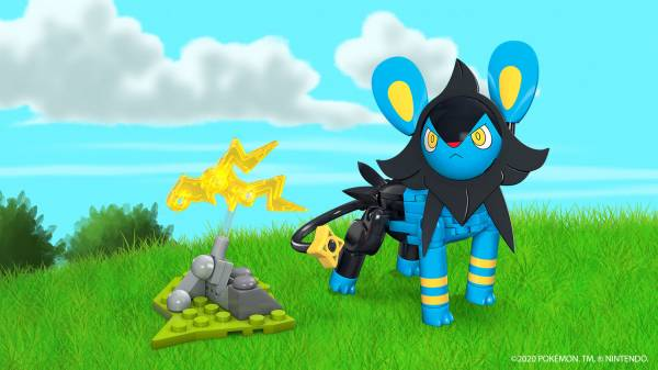 Image of: Luxio