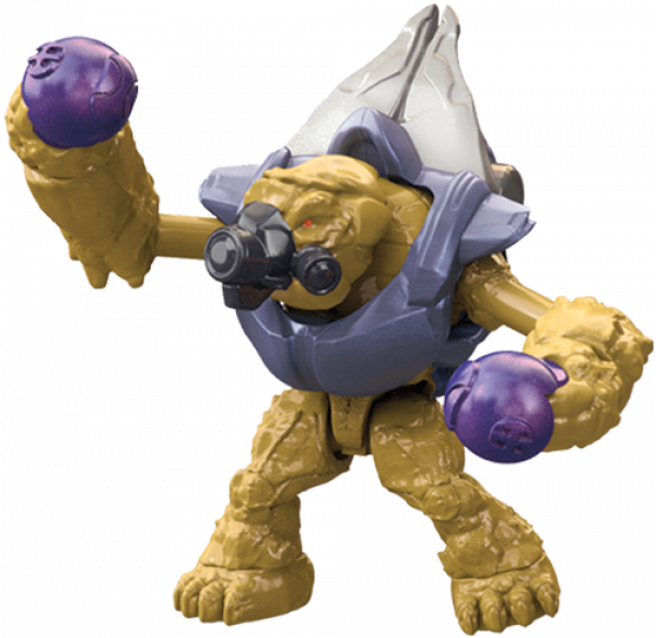 Image of: Grunt Minor
