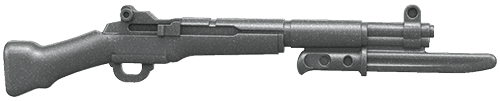 Image of: WWII Rifle